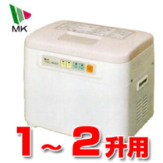 ♦ MK Seiko steamed with rice-cake making machine RMJ-36TN two shous type rice cake making machines / mochi instrument / mochi with RMJ36TN special sale