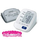 【今だけ送料無料】オムロン 上腕式血圧計 HEM-7131 OMRON 血圧計 HEM7131 贈り物に