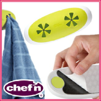 粘贴在chef'n shiefun Towel Jam Double毛巾衣架双CF-0293墙,使用的taoruhangashiefin