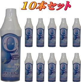 新鮮酸素02(5L)10本組  スポーツの後時に最適