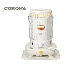 送料無料■ コロナ SL-5119 石油 ストーブ 対流型 暖房