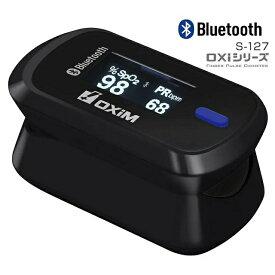 オキシマンS-127 ブラック  血中酸素濃度計 心拍計/有機EL