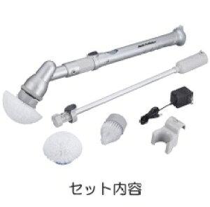 ■充電式バスポリッシャー お風呂掃除 TU-890  電動ブラシ 洗面台 浴槽 床 壁 天井 蛇口 トイレ コードレス