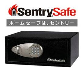 ■送料無料■セントリー セキュリティー保管庫 X075  キーいらずのテンキー式!パーソナルセキュリティ対策の必需品!家庭に、オフィスに、ホテルにも! 家庭用 コンパクト 小型