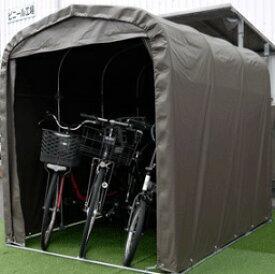 【メーカー直送の為代引き不可】■送料無料■サイクルハウス SH6-SB自転車収納・簡易物置・自転車置場に最適 南栄工業