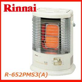 【都市ガス13A】 リンナイ ガスストーブ R-652PMSIII(A) R652PMSIII(A) R-652PMS3 R652PMS3