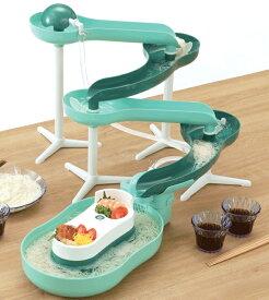 パール金属 流麺スライダーそうめん流し器(ミントグリーン) D-6669