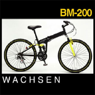 WACHSEN VAXen BM-200 folding mountain bike bicycle 18-speed black × yellow black x red with light/lock/fender
