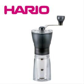 ◆人気商品◆HARIO ハリオ コーヒーミル・セラミックスリム MSS-1TB MSS1TB 洗えるミルコーヒーメーカー/グラインダー/手動/手挽き/家庭用/プレゼント/父の日