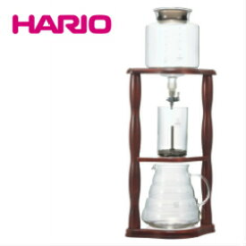 ◆今だけ送料無料◆ハリオ ウォータードリッパー ウッド WDW-6  コールドブリュー 珈琲