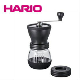 ☆売れてます!★HARIO ハリオ セラミックコーヒーミル・スケルトン MSCS-2B MSCS2B 洗えるミルコーヒーミル/コーヒーメーカー/グラインダー/手動/手挽きコーヒーミル/家庭用/ギフト/プレゼント/父の日