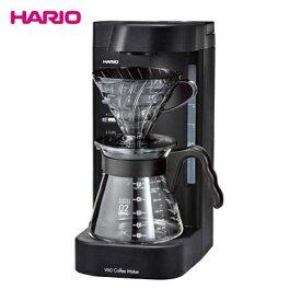 ★送料無料■大人気!V60珈琲王 コーヒーメーカー 透明ブラック EVCM2-5TB HARIO ハリオ ブラック ギフト プレゼント