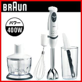 BRAUN 브라운 MR5555MCA 멀티 퀵 프로페셔널 핸디 믹서 핸드 블렌더 믹서