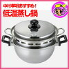 ♦ Japanese Iron Chef Nakamura Takaaki featured low-temperature steaming hot pot cooking