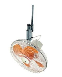 スイデン 天吊型 工場扇 (アルミ製 45cm) SF-45MHV-2VA【業務用扇風機 大型扇風機 サーキュレーター 扇風機 強力 空気循環 循環機