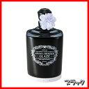 ■送料無料■ラドンナ アロマディフューザー グレイズ ADF25-GZ ブラック AROMA DIFFUSER GLAZEギフト プレゼント アロマ 癒し 睡眠...