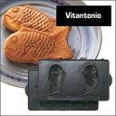 ■ショップチャンネルで放送■Vitantonio ビタントニオ ポワソンプレート ホットサンドベーカーでたい焼きを作ろう! バレンタイン PVWH-10-PO