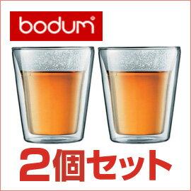 ■ラッピング無料■bodum ボダム キャンティーン ダブルウォールグラス 0.2L 2個セット 10109-10 紅茶やコーヒーを長くおいしく楽しみたいあなたへ。bodum pavina ガラス コップ プレゼント ギフト 贈答 結婚祝い