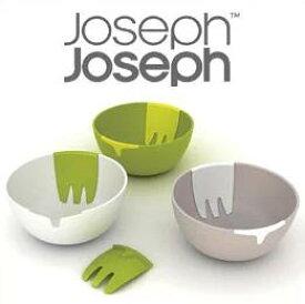 Joseph Joseph ジョセフジョセフ ハンズオン ホワイト/グリーン/ストーン サーバと一体化したユニークなサラダボウル