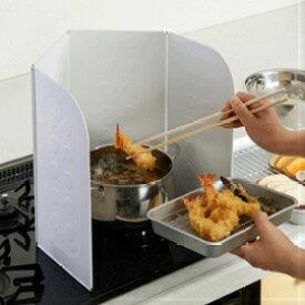 ベラスコート レンジガード コンパクトレンジガード RGC-W 伸晃油はね防止 天ぷら 揚げ物 キッチン 台所