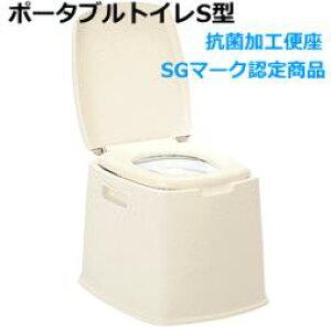 トンボ ポータブルトイレS型 室内・介護用段差 和式 便器 簡易トイレ トイレ グッズ 用品 日本製 便座カバー 家庭 抗菌加工 バリアフリー 介護用品 立ち上がり 洋式トイレ