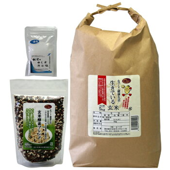 玄米酵素ごはんセットB【定期購入】