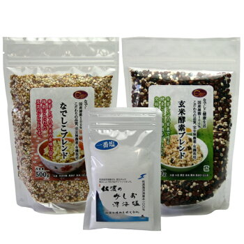 W雑穀ブレンド1kgセット【定期購入】