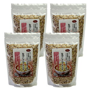 【 なでしこブレンド2kgセット(500g×4袋)】厳選した100%国内産雑穀を採用 / 発芽玄米雑穀ごはん【有機栽培 無農薬 無化学肥料 残留農薬ゼロ なでしこ健康生活 発芽玄米 酵素玄米 寝かせ玄米