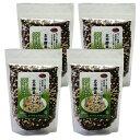 【玄米酵素ブレンド2kgセット(500g×4袋)】厳選した100%国内産雑穀を採用【有機栽培 無農薬 無化学肥料 残留農薬ゼロ…
