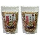 【 なでしこブレンド1kgセット(500g×2袋)】厳選した100%国内産雑穀を採用 / 発芽玄米雑穀ごはん【有機栽培 無農薬 …