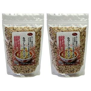 【 なでしこブレンド1kgセット(500g×2袋)】厳選した100%国内産雑穀を採用 / 発芽玄米雑穀ごはん【有機栽培 無農薬 無化学肥料 残留農薬ゼロ なでしこ健康生活 発芽玄米 酵素玄米 寝かせ玄米