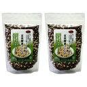 【玄米酵素ブレンド1kgセット(500g×2袋)】厳選した100%国内産雑穀を採用【有機栽培 無農薬 無化学肥料 残留農薬ゼロ…