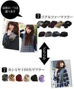 「なでしこ」あの幻の2万円服袋福袋2017レディース