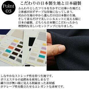 「なでしこ」日本製セットアップパンツスーツ【送料無料】セットアップ入学式卒業式入園卒園ママブラックレース