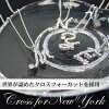 出售價格 ★ Crossfor 紐約,立方氧化鋯 Alphabetmochiefnecklace