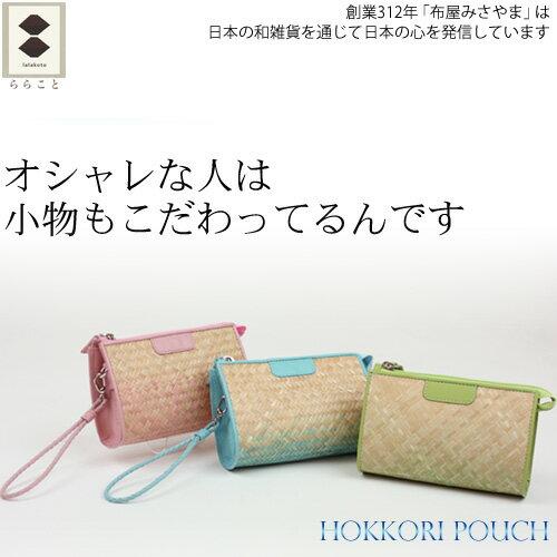 LaLakoto.AJIROシリーズ/HOKKORI POUCH ポーチ 竹&牛革〔zu〕
