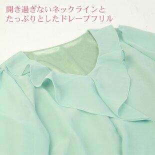 「なでしこ」BrilliantPeace・胸元ドレープフリル七分袖シフォンカットソーレディース春夏新作通勤服