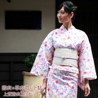 """A high-quality fancy weaving cotton yukata three points set with """"lightly the pink place shade it off floret ivy design"""" yukata pink"""