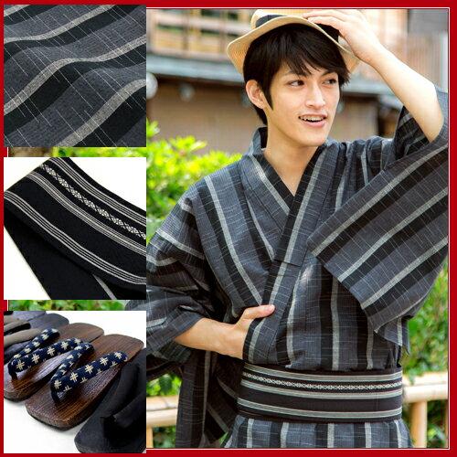 浴衣 メンズ 男物高級綿麻浴衣3点セット「グレー地に白黒二色使い縦縞」