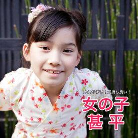 甚平 子供 女の子 「なでしこ」キッズ女の子 日本製染め 子供 キッズ かわいい 90cm 100cm 110cm 120cm レトロ 新作 粋 ここち 「金魚」