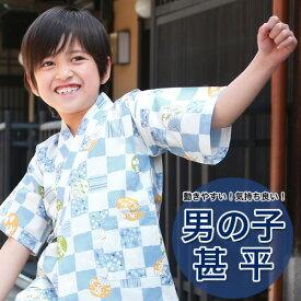 甚平 子供 男の子 「なでしこ」キッズ男の子  日本製染め 子供 キッズ 90cm 100cm 110cm 120cm 130cm レトロ 新作 粋 ここち 「市松うちわ」