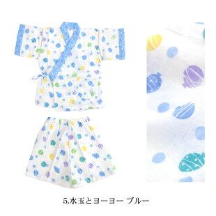 日本製やわらか二重ガーゼ甚平【あす楽】ベビー甚平赤ちゃん子供祭り男の子TOIRO