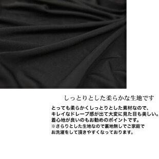 ワンピース秋長袖日本製カシュクール美ラインワンピース」膝丈フォーマル結婚式卒業入学卒園入園七五三お宮参りママ30代40代
