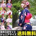 浴衣 セット 作り帯 ジュニア レディース ときめき★ジュニア恋浴衣3点セット 紺 白 【あす楽】