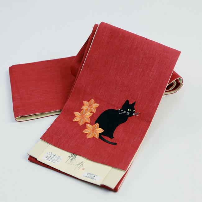 麻素材使用リバーシブル小袋帯「赤地に刺繍使い 猫と花柄」 半幅帯 細帯 半巾帯 浴衣帯
