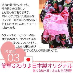 浴衣セット子供女の子レトロ「なでしこ」変わり織り浴衣2点セット古典柄キッズ100cm110cm120cm130cm浴衣兵児帯新作