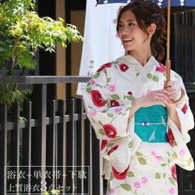 浴衣セール 浴衣 レディース セット レトロ 染色&生地が日本製 高級変わり織り浴衣3点セット「ベージュ地に椿」