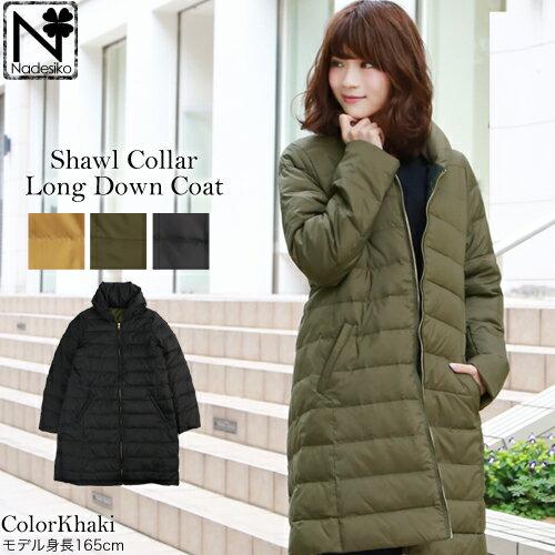 着膨れ無しショールカラーロングダウンコート レディース ロングダウンコート 着膨れしない コート ダウンジャケット レディース 暖かい アウター