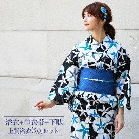 浴衣 レディース セット レトロ 染色&生地が日本製 高級変わり織り浴衣3点セット「黒地に白朝顔」
