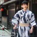 【最大500円OFFクーポン】日本製 SOU・SOU 浴衣 メンズ セット 男物高級綿麻浴衣3点セット 「グレー地に紺・白・銀の…